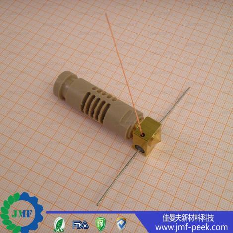3D打印PEEK喷嘴