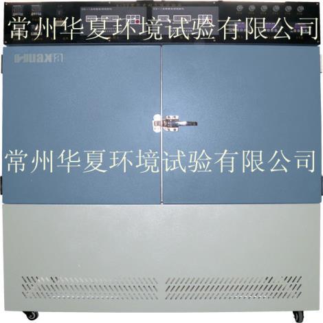 光伏紫外光试验箱