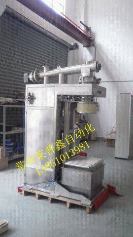 CPN35S螺旋超细粉包装机