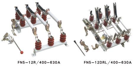 FN5-12DRL高压负荷开关