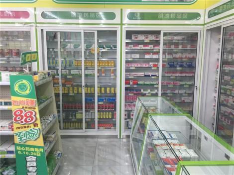 药房展示柜