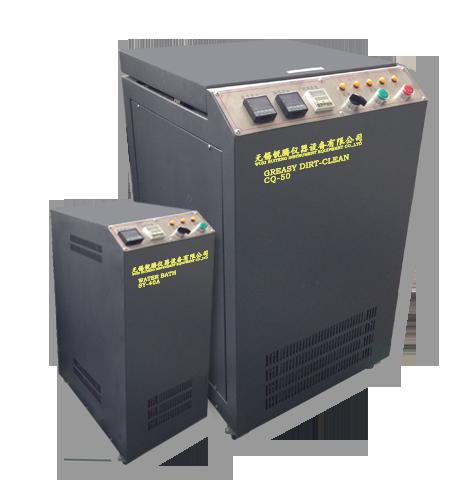 CQ-50S油污清洗机(基本版)