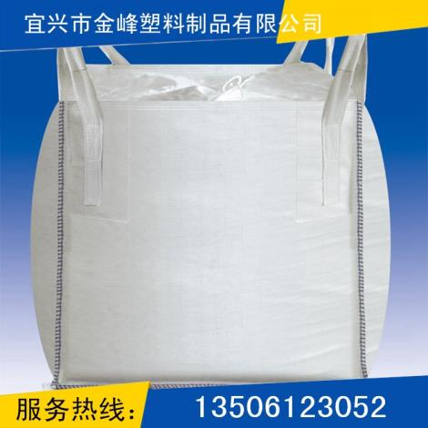 抗紫外线充气袋