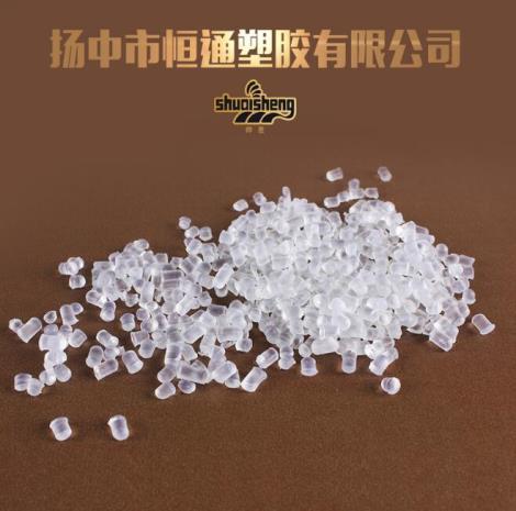 环保PVC塑胶粒料