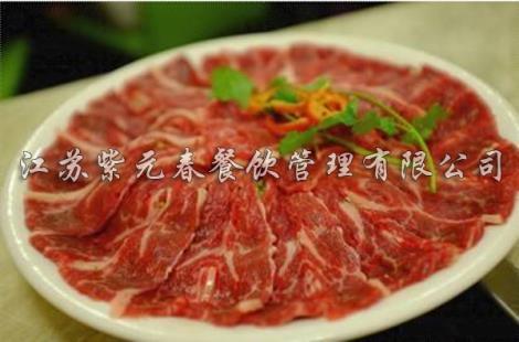 江苏紫元春牛肉火锅加盟