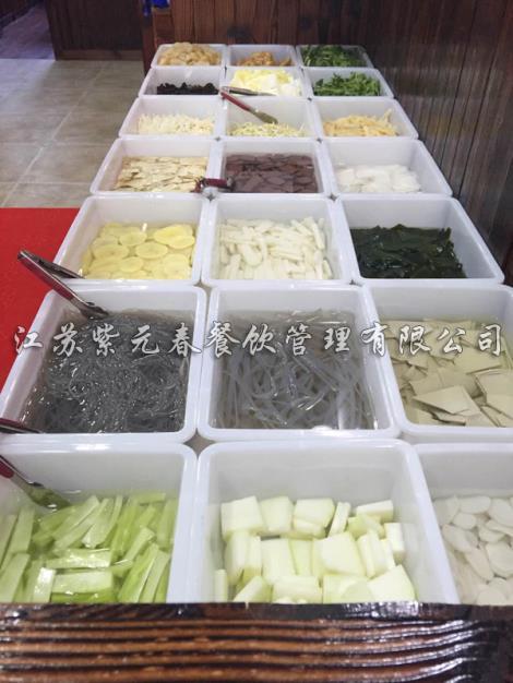 河南紫元春卤味牛肉火锅加盟
