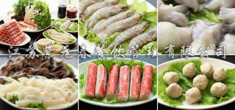 南通卤味牛肉火锅加盟
