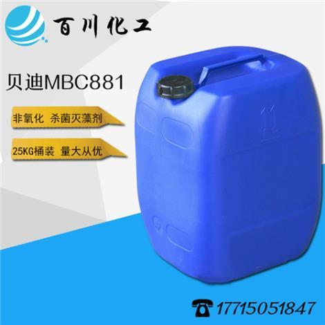 非氧化-杀菌灭藻剂