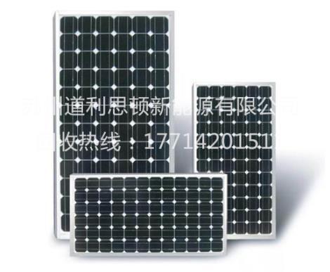 太阳能电池板回收厂