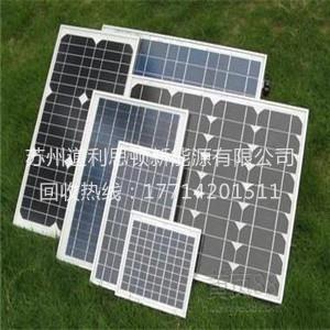 高价回收太阳能电池板