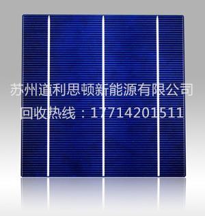 太阳能电池片回收哪家好