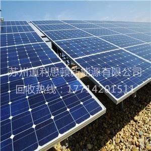太阳能电池板厂家回收