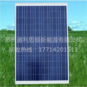 太阳能电池组件回收