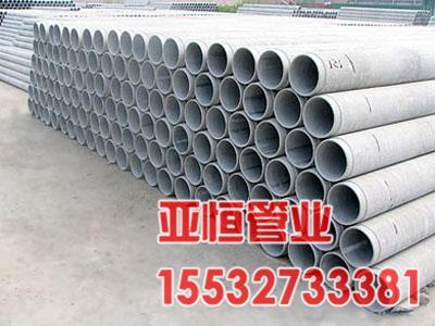 维纶水泥电力保护管