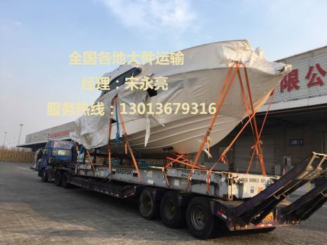 安徽船舶运输
