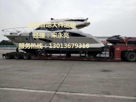 陕西船舶运输