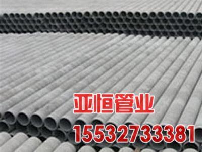 维纶电力保护穿线管