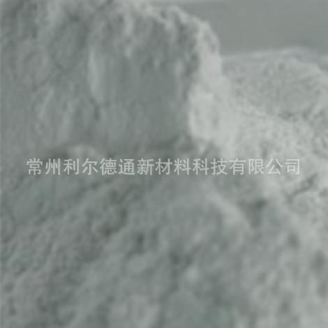 沥青阻燃剂