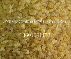 沥青高粘剂生产商