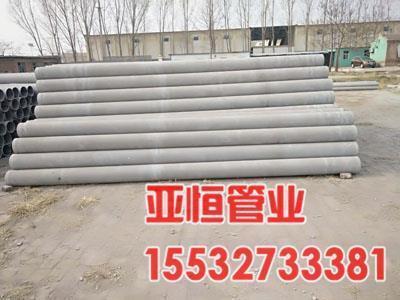 高强度维纶电缆保护管