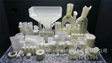 3D打印产品加工