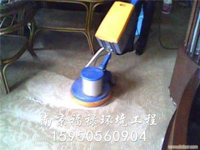 地毯清洗厂家