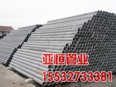 维纶水泥纤维电缆保护管
