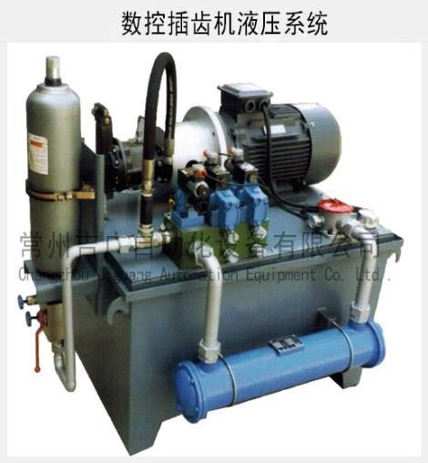 液压成套设备