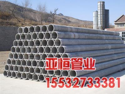 维纶水泥管厂家