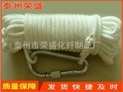 尼龙应急安全绳18mm
