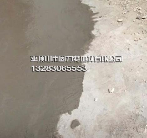 混凝土地面起皮