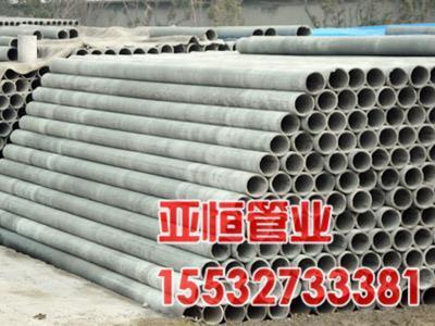 维纶纤维水泥电缆保护管