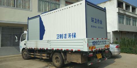 安徽100型卫利洁环保清污设备