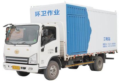 阜阳100型卫利洁环保清污设备