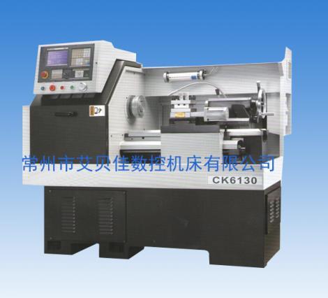CK6130数控机床