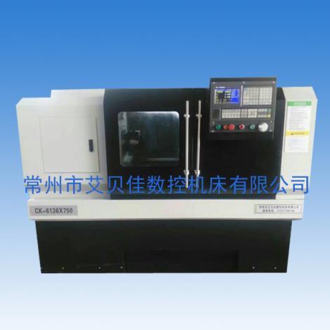 CK6136数控机床