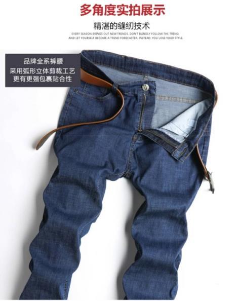男士商务牛仔裤定制