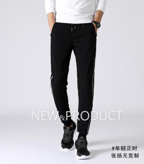 男士时尚休闲裤生产商