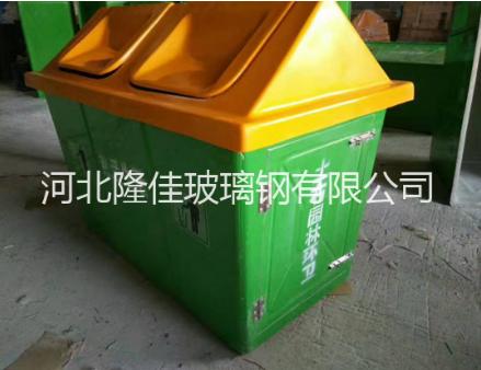 玻璃钢垃圾桶厂家