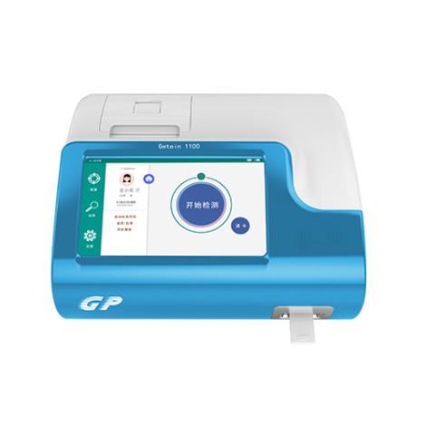 荧光免疫定量分析仪