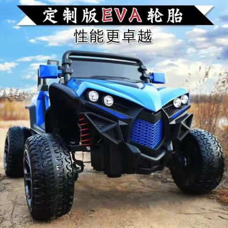 Electric SUV for c...
