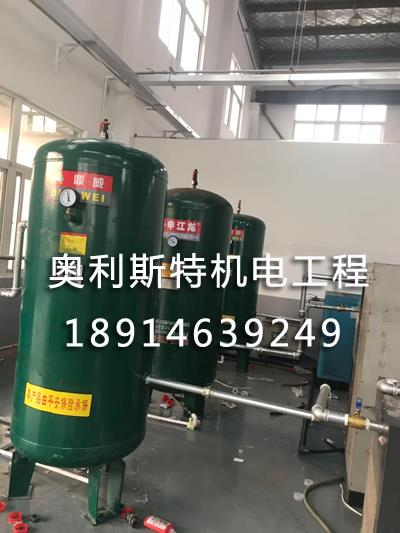废气废水处理环保设备
