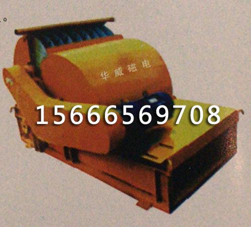 永磁盘式磁选机供货商