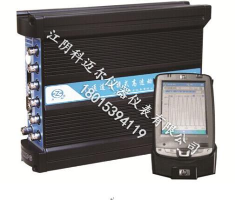 ZXP6A型便携式振动分析仪