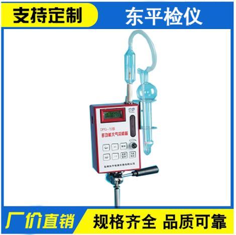 DPQ-15D/A型多功能大气采样器