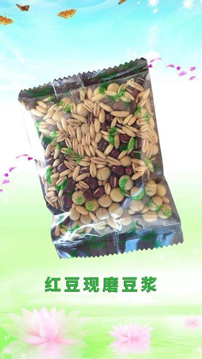 红豆现磨豆浆诚招代理