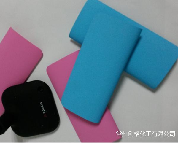 手机保护壳生产商