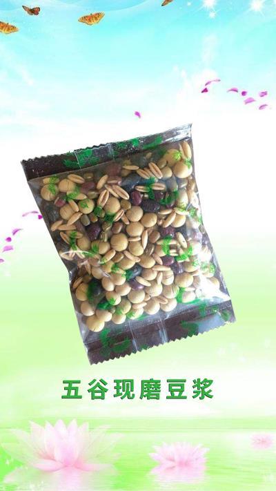 五谷豆浆加盟