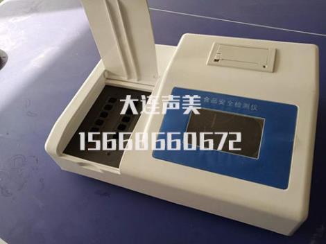 农药残留检测仪器