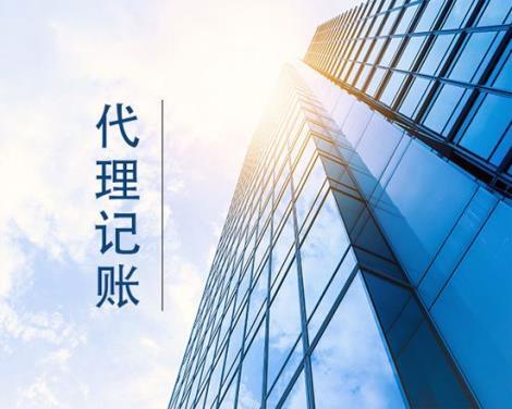 钟楼区商标注册代理